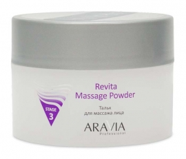 Тальк для массажа лица Revita Massage Powder, 300 мл
